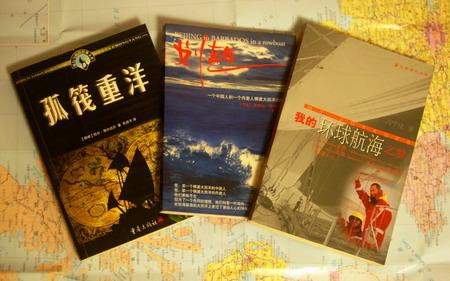 中国人并不缺乏走向海洋的勇气
