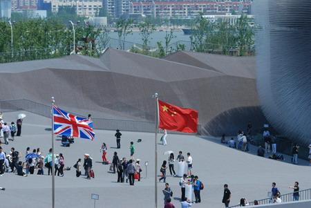 上海世博会英国馆