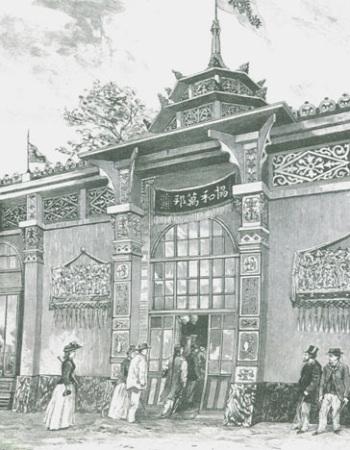 1889年巴黎世博会,龙旗飘扬的中国馆