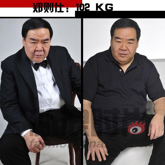 郑则仕 体重:102 KG