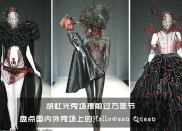 2014春夏中国国际时装周_新浪时尚_新浪网