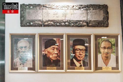 进门墙上就是四代传人的照片。