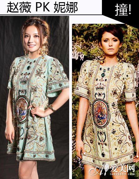 赵薇VS Nina Dobrev