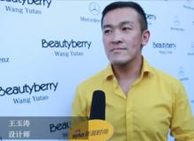 对话设计师王玉涛:可亲可爱有态度的熊猫