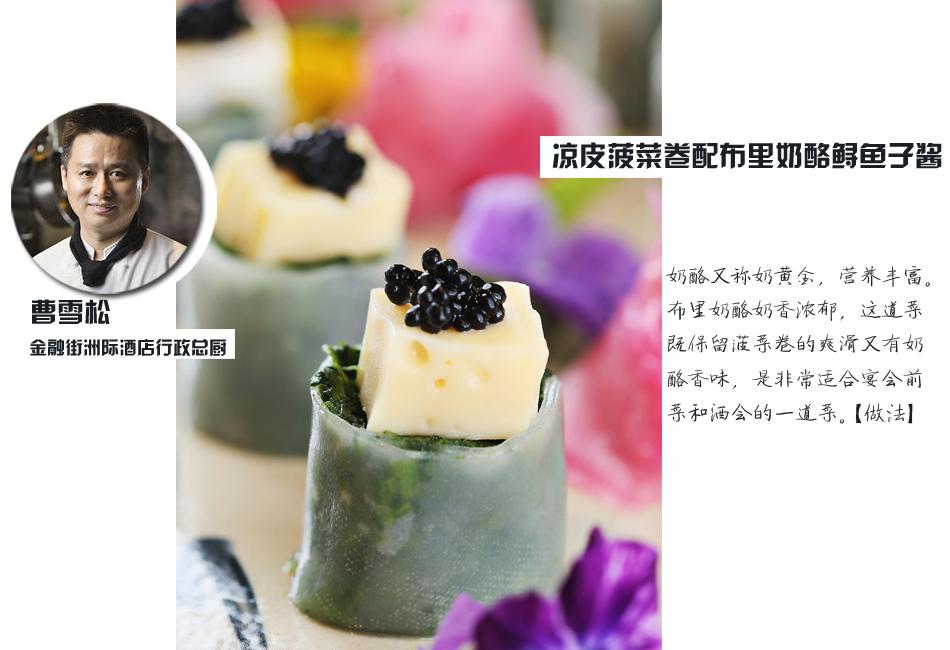 http://i2.sinaimg.cn/fashion/2014/1202/U6626P1503DT20141202151440.jpg