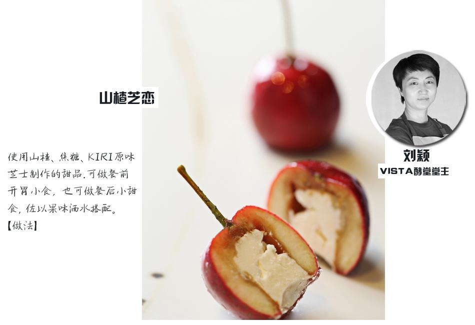 http://i2.sinaimg.cn/fashion/2014/1202/U6626P1503DT20141202154302.jpg