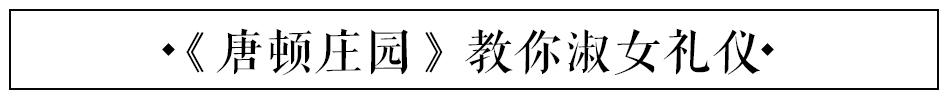 老师好第三期:孙赛赛教你优雅吃西餐_新浪时尚_新浪网