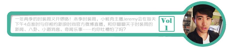 时装周BB机直播全纪录_时尚频道_新浪网