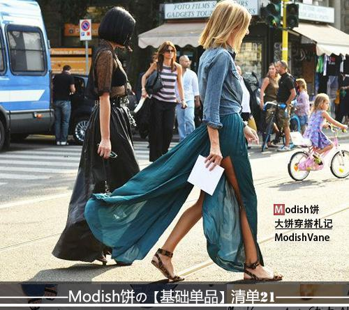 【基础单品】春夏秋冬你都需要一件牛仔衬衣 - Modish饼 - Modish饼s STYLE BLOG