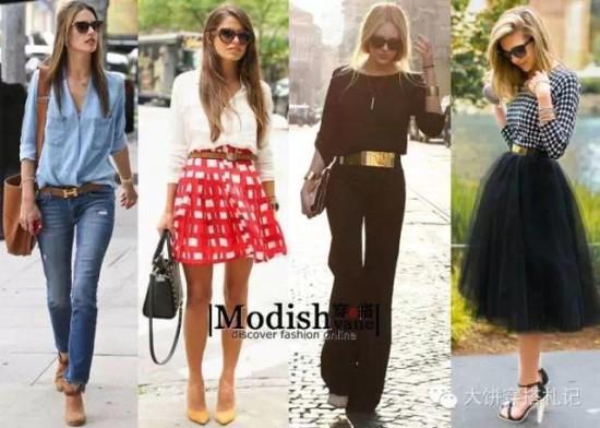 【小物法则】不会用腰带,别说你会穿。 - Modish饼 - Modish饼s STYLE BLOG