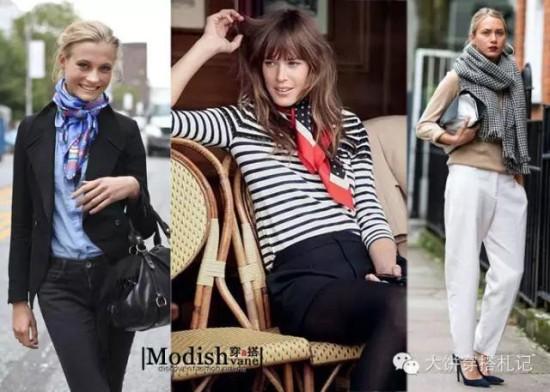 【风格打造】穿成Parisian,打造法式风情的时尚要素。 - Modish饼 - Modish饼s STYLE BLOG