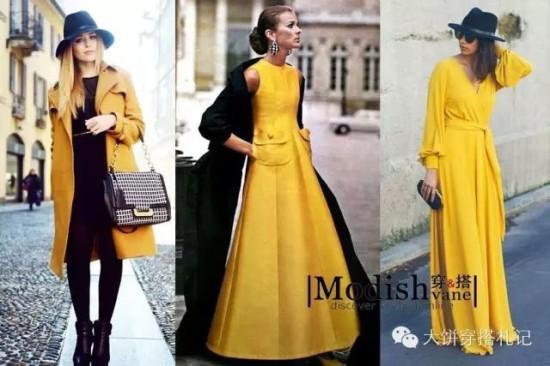【大饼玩色】当商场橱窗被姜黄色占满。你究竟如何把它穿出彩? - Modish饼 - Modish饼s STYLE BLOG