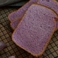 自制面包:紫薯土司