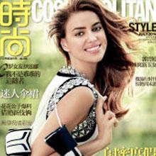 《时尚COSMO》杂志