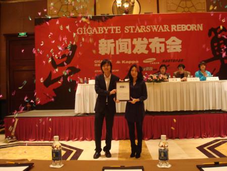 技嘉科技市场总监尹雪美女士与StarsWar创始人周豪先生