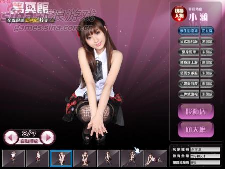 美女麻将游戏单机版