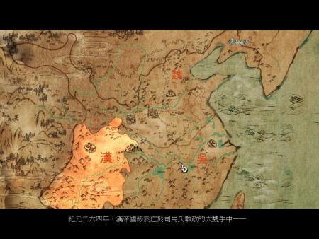 《汉之云》以三国时代为背景