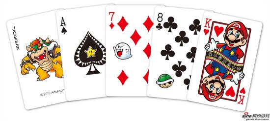 扑克牌正面