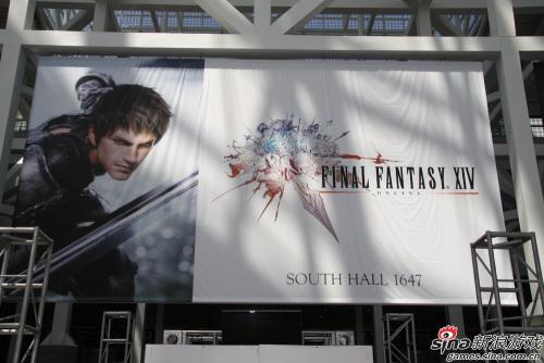 《最终幻想14》展台宣传海报