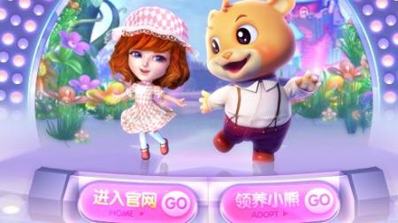 在和qq好友聊天时,展现下自己童趣而可爱的一面,下载熊熊表情吧!