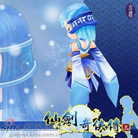 仙剑奇侠传3龙葵