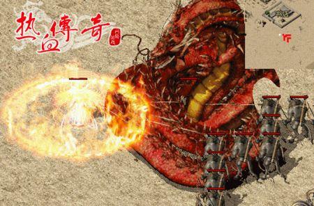 强大的火龙,被地下泉水唤醒,摆出火龙阵抗击来犯的夺宝者