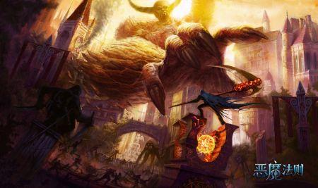 皇宫保卫战 亡灵法师终极召唤术-恶魔法则 资料片11月10日上线