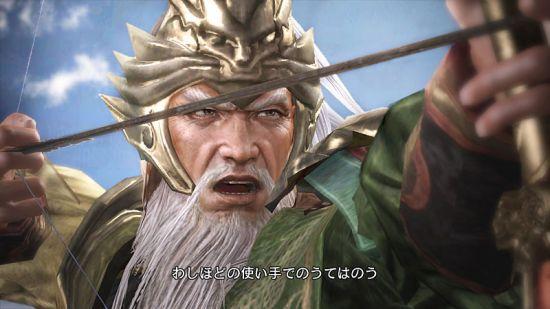 黄忠战斗画面