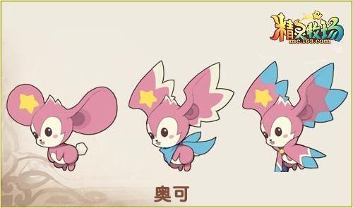 狐狸耳朵的手绘头像