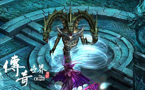 超酷boss战 传奇世界海底挑战性玩法_网络游戏传奇