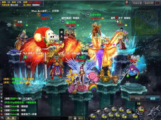 《梦三国OL》新英雄 新系统新体验_网络游戏