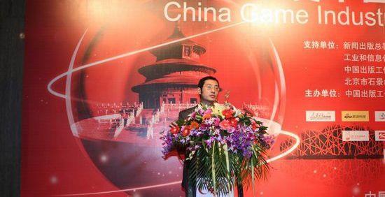 网龙CEO刘路远:移动互联网手机用户过3000万
