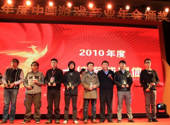 新浪游戏荣获2010年度中国十佳游戏媒体