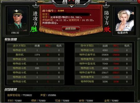 新浪中国网络游戏排行榜cgwr