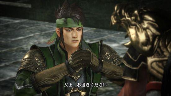 关平擅长的武器为大剑