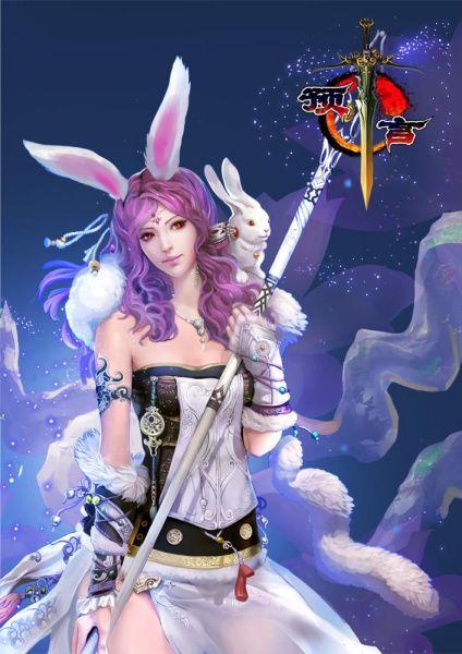 兔子美女海报