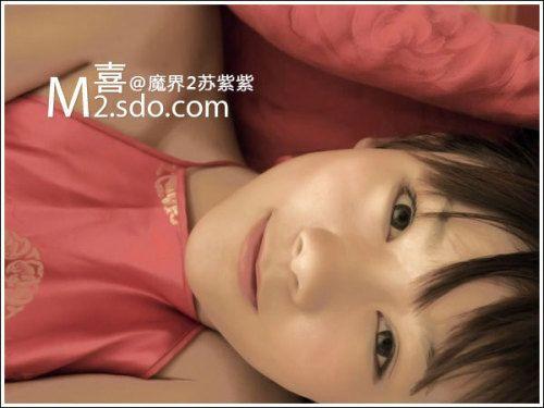 """苏紫紫""""裸""""代某网游"""