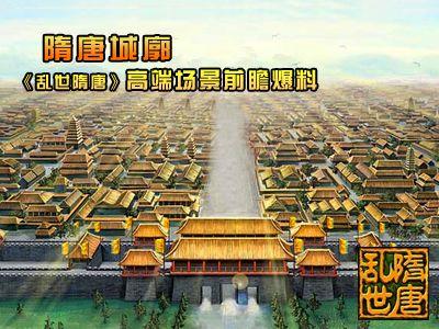 隋唐扬州的地图