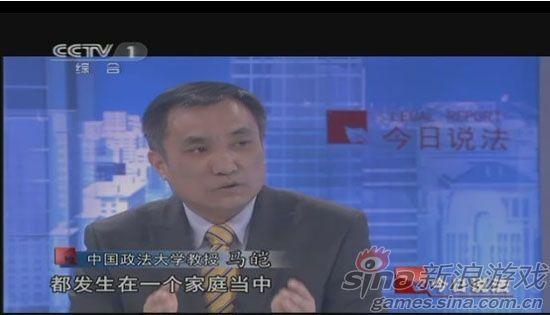 中国政法大学教授马皑