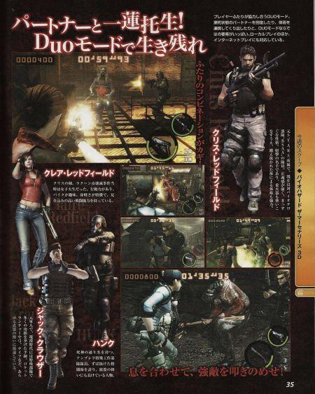 """同时杂志还提到了""""duo mode"""",这意味着玩家可以进行在线和本地两种"""