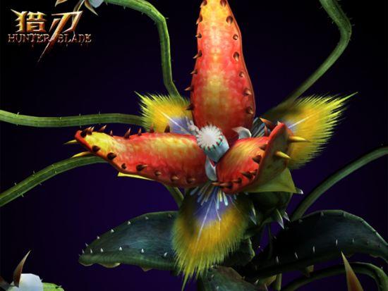 植物型怪兽登场 猎刃新怪食人花曝光