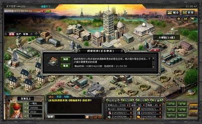现代VS古代战争策略网页游戏何去何从_网页游戏