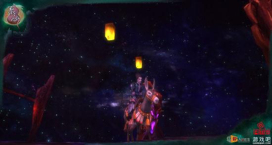 幽冥派阴阳师和他的坐骑葫仙驴