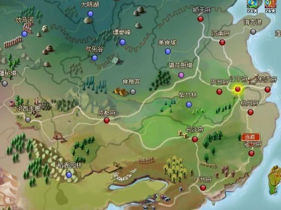 美食中国手绘地图