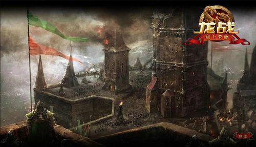 《龙战》圣骑荣耀 全队成员的守护者_网页游戏