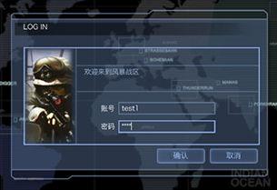"""1. 启动游戏后,出现游戏登录页面,输入帐号和密码,并按""""确认""""键即可登录。"""