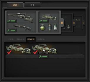 """1.点击屏幕上方的""""个人仓库""""按钮,可进入仓库界面,武器仓库中有3个背包分别可装配不同的武器组合,在游戏对战中可进行切换。每把武器只能装备一个背包。"""