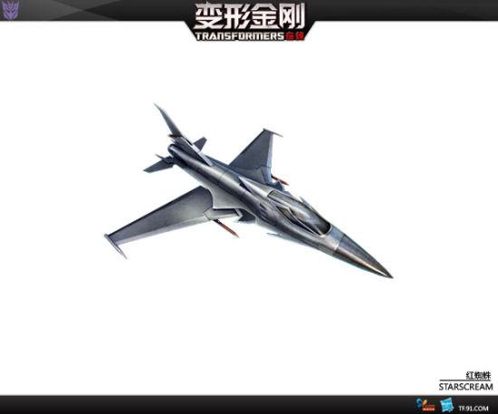 图6:《变形金刚在线》红蜘蛛飞机形态设定图
