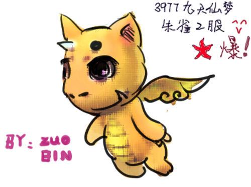 3977九天仙梦可爱玩家手绘贺图庆新服_网页游戏_新浪