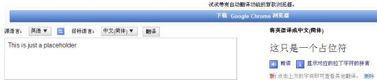 英文不好的同学看谷歌翻译